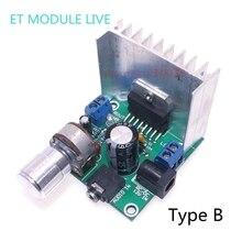 2,0 двойной Channel15w+ 15wTDA7297 аудио платы модуля усилителя DC12V может взять четыре до восьми Европейский 10-50 w динамик