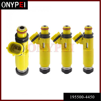 OEM# 195500-4450 Yellow Fuel Injector Tested fits Mazda MX-5 RX-8 1955004450