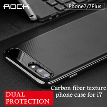 Rock Luxury High Quality carbon fiber Soft phone Case For iPhone 7 7plus Leather Skin 3D