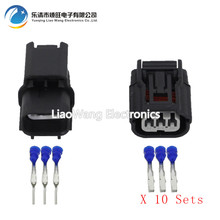 10 Sets Sumitomo HV/HVG Sealed Series DJ7032A-1.2-11/21 Auto Wire Connector Female And Male Electrical