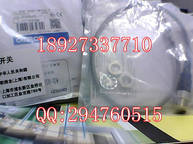 [ZOB] New original omron Omron proximity switch E2E-X2D1-M1GJ-Z 0.3M factory outlets [zob] new original omron shanghai omron proximity switch e2e x18me1 2m 2pcs lot