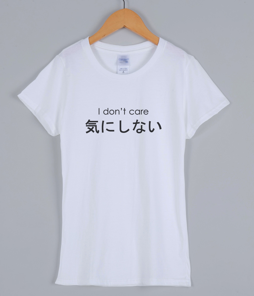 T-shirts For Women  I DONT CARE Letter Print Casual Funny Shirt For Lady Anime Hip Hop Streetwear Female T-shirt 2019 Summer Top