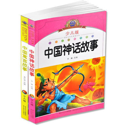 2pcs Chinese Fairy Tales Fables Bedtime Story Book