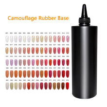 MSHARE 1KG Camouflage Rubber Base Coat Gel Nail Polish Soak Off Long Lasting Gel Varnish UV LED Nail Gel Lacquer