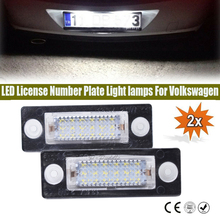 цена на 2pcs LED Number License Plate Light Lamp Canbus No Error For VW Touran Passat Caddy MK3 Golf Plus Jetta SKODA SUPERB