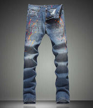 Fashion  New Men Colorful Splash-Ink Painting Jeans Fashion Slim Trousers