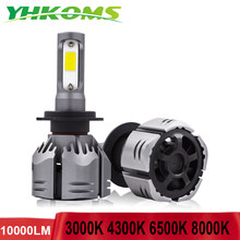 YHKOMS H4 H7 LED Car Lights H1 H3 H8 H9 H11 9005 HB3 9006 HB4 880 881 H27 3000K Yellow 4300K 6500K 8000K Bule LED Lamp 12V 24V(China)