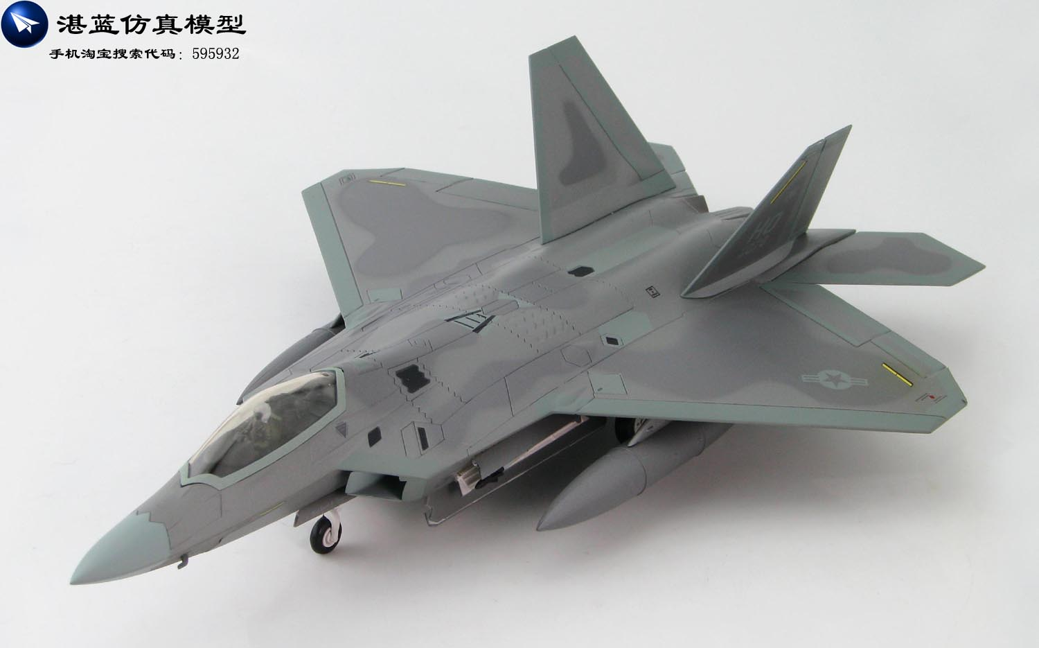 Brand New HOBBY MASTER 1/72 Scale USAF F-22 Raptor Fighter Diecast Metal Airplane Model Toy For Gift/Collection brand new 1 72 scale fighter model toys usa f a 18f super hornet fighter diecast metal plane model toy for gift collection