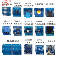 15 IN 1 D1 mini Pro WiFi development board KIT NodeMcu Lua, based on ESP8266 D1 mini Pro V1.1.0 for