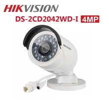 цены HIKVISION CCTV IP Camera DS-2CD2042WD-I 4MP Bullet Security IP Camera with POE Network camera Security Cameras Surveillance