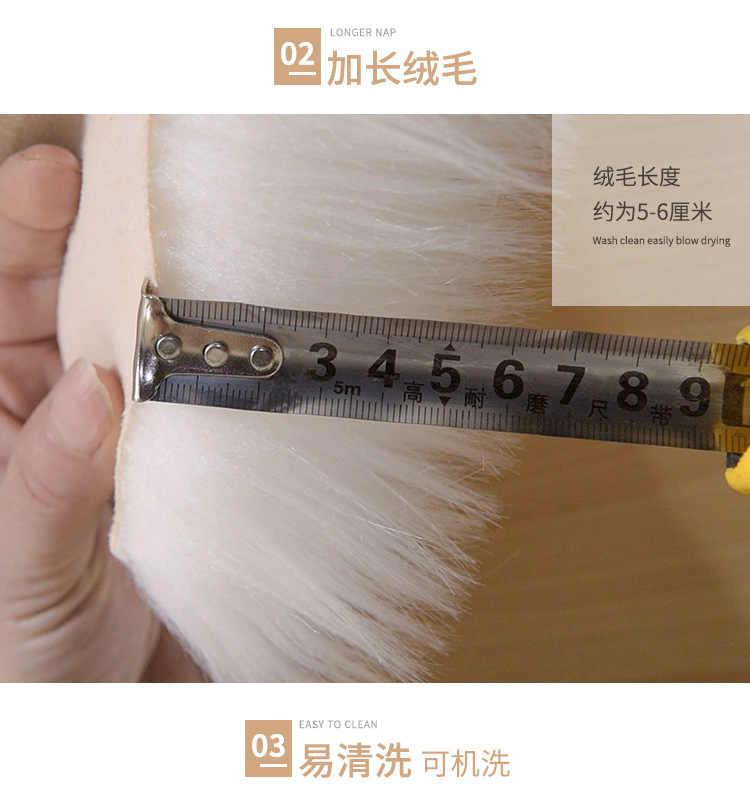 Forme irrégulière artificielle en peau de mouton tapis Imitation laine tapis ménage chambre confortable peau fourrure plaine moelleux tapis