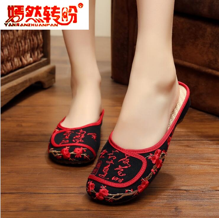 Calligraphy Embroidery Slippers Summer Women Sandals Chinese Old Peking Casual Slippers Canvas Cloth Shoes Woman 41 Espadrilles vintage embroidery women flats chinese floral canvas embroidered shoes national old beijing cloth single dance soft flats