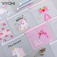 Cute Unicorn Clear Cosmetic Wash Bag Fashion PVC Toiletry Bag Travel Organizer Necessary Beauty Case Makeup Bag Bath Make Up Box new cute unicorn women cosmetic bags travel organizer necessary beauty case pvc toiletry bags makeup bag bath wash make up bag