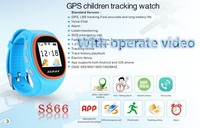 Accurate Cute Kid watch Kid Wrist Smart Watch S866 With SOS GPS LBS track online Child