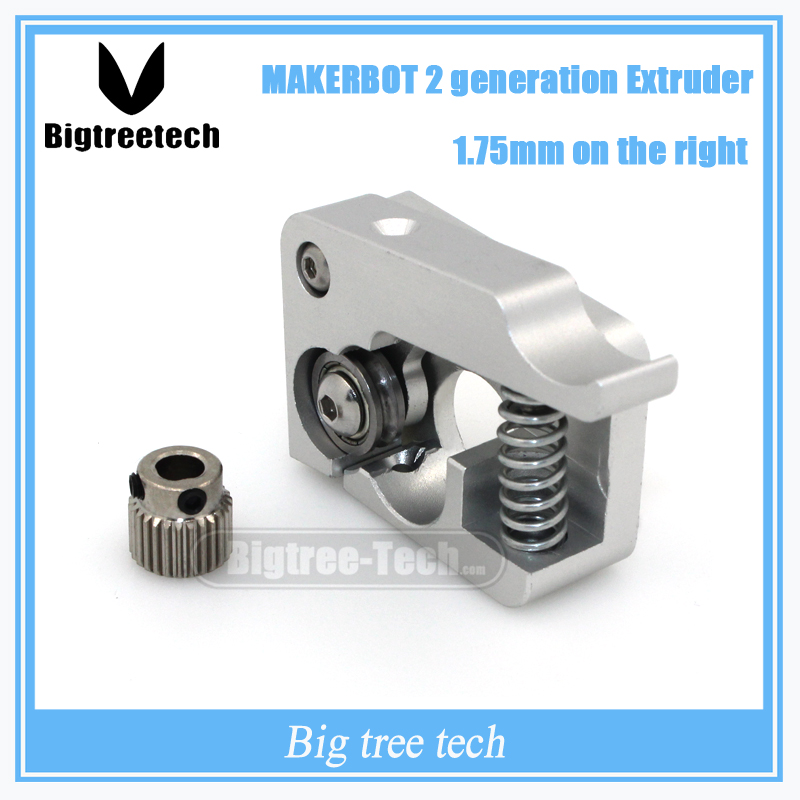 3D printer MK8 direct extruder II generation MK10 I3 extruder Kit left side and right way for 1.75mm Makerbot extrusion 3D0103