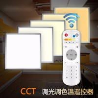 4pcs/lot Led Panel Lights 600*600 * 12 mm Ceiling lamp Support Dimmable 18W Led Light Brightness CE ROHS