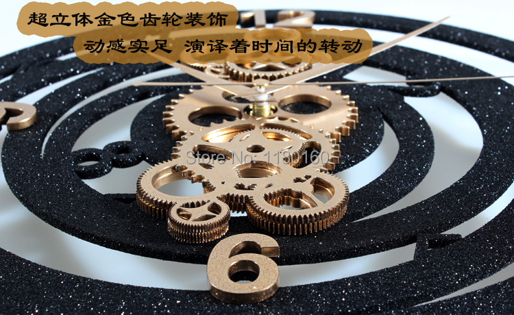 Interesting Buy Moving Timed Golden Gear Rotating Fashion Creative Wall  Clockretro Silver Gear Home Decoration Free Shipping From With Moving Gear  Wall ...