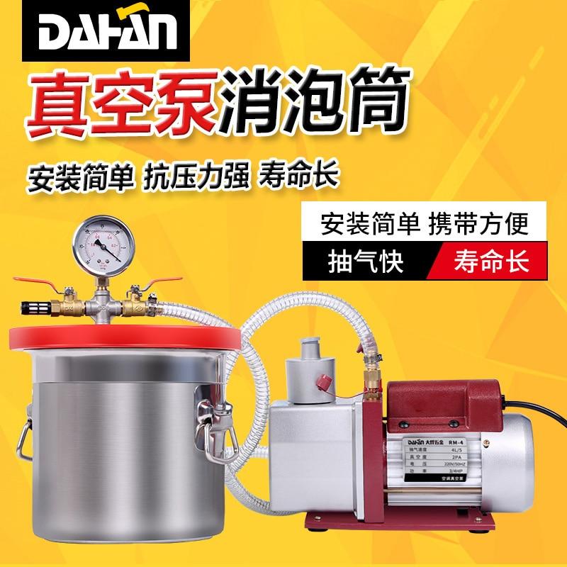 Vacuum Defoaming Bucket AB Glue Vacuum Stable Barrel Epoxy Silicone Deaeration Bucket Vacuum Pump 6L 12L 17L 27L 7L
