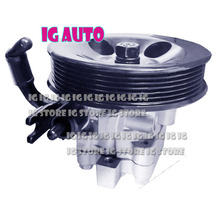 Brand New Power Steering Pump For Car Kia Optima K5 2.0L 2011-2012 571002T000 57100-2T000 57100 2T000