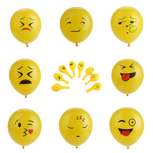 10PCS 12Inch Emoji Balloons Yellow Smiley Face Helium Latex Birthday Decorations Wedding Party Babyshower Kids Balloon Theme