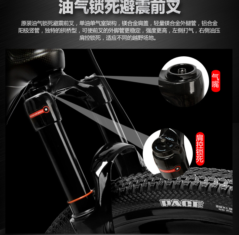 HTB1tumaXh rK1RkHFqDq6yJAFXa4 - S600 2018 New 26'' Ebike Carbon Fiber Body 240W 36V Lithium Battery Pedal Help Electrical Bicycle Light-weight Mountain Bike