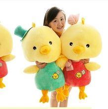 a pair of big yellow chicken plush toys lovely red and green cloth chicken doll gift about 75cm
