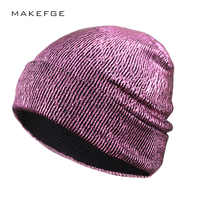 fashion bronzing gold and silver with caps hat for women winter knitting warm hats female skullies beanie Pink warm hat