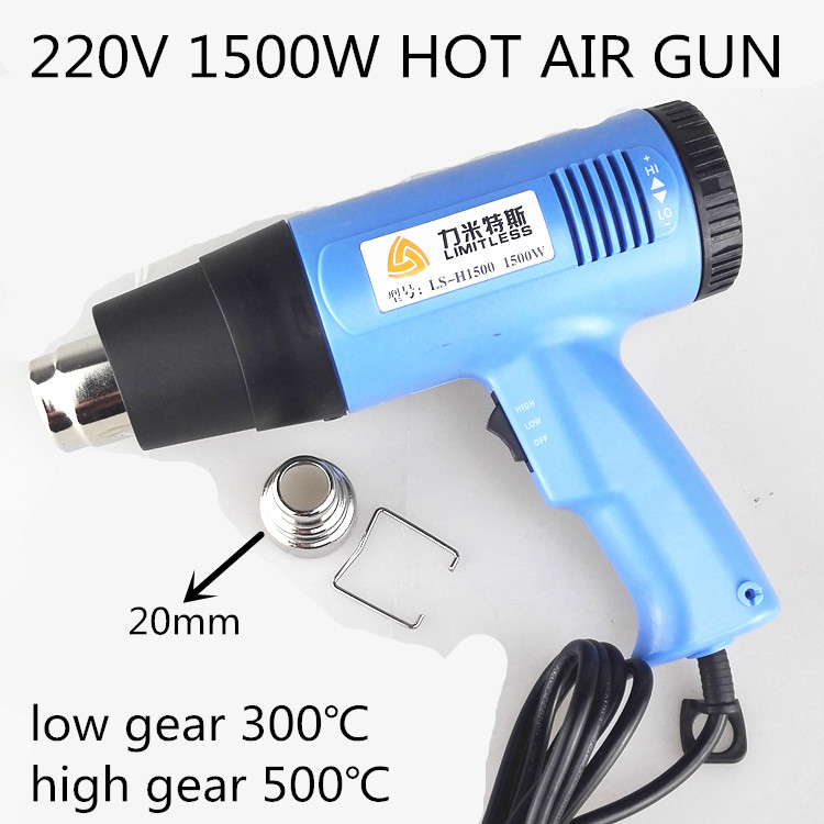 1500W 220V two gears EU PLUG adjustable temperature hot air gun heater sludge softening Heat shrinkable film electric heat gun armani jeans короткое платье page 3 page 9