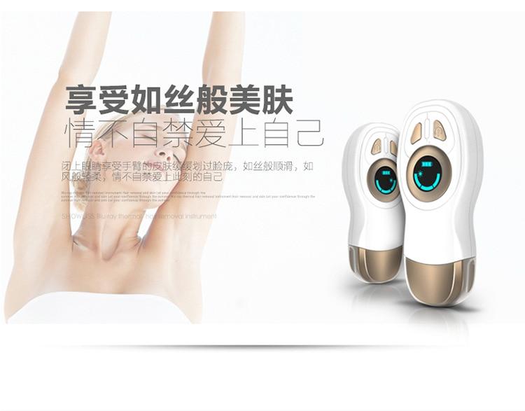 1pc portátil indolor depilador permanente mini remoção