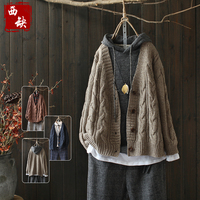 2018 New Cotton And Linen Floral Long Sleeve V Neck Sweater Outerwear Female Autumn Cardigans Patchwork