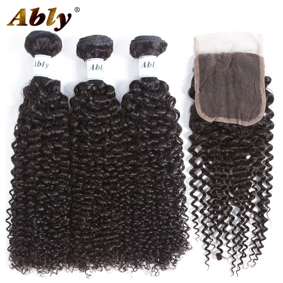 Ably Hair Malaysian Curly Weave Human Hair 3 Bundles with Closure 100% Remy Human Hair Weft Bundles Deal With Closure No Tangle