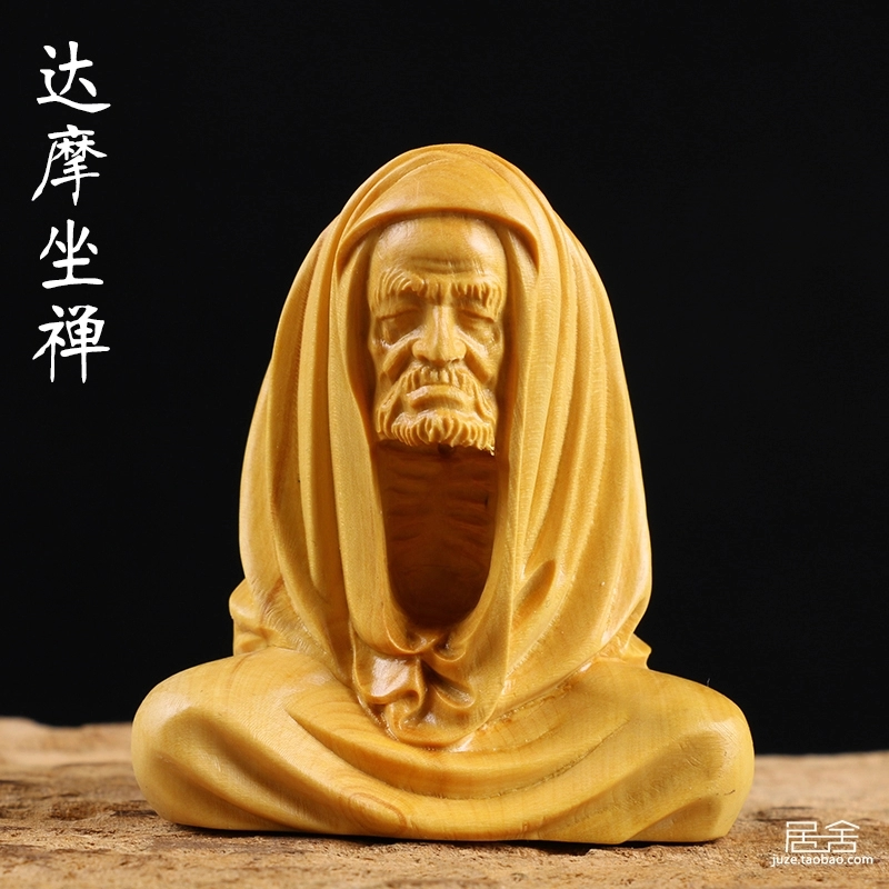 Bodhidharma Hot new the folk arts and crafts Boxwood Carving Home  Furnishing Articles  collection craft gift chinese immortals hot new the folk arts and crafts boxwood carving home furnishing articles collection craft gift