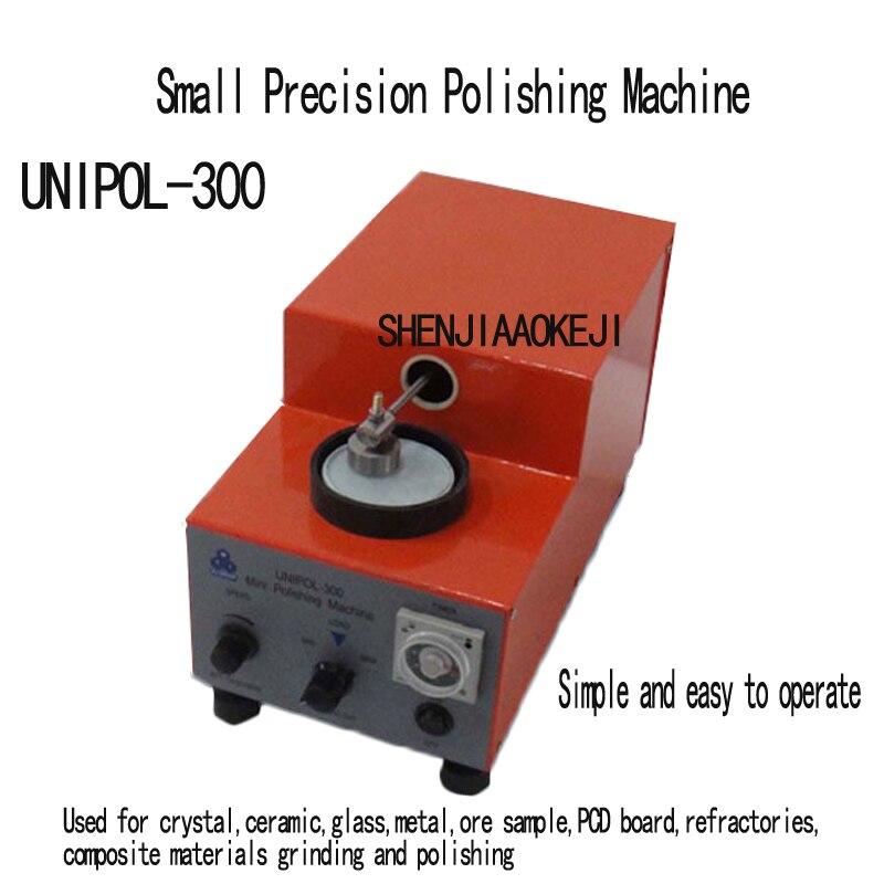 Прецизионная шлифовальная и полировальная машина малый автоматическая мельница полировальная машина лабораторное оборудование 110 В/220 В 25 ...