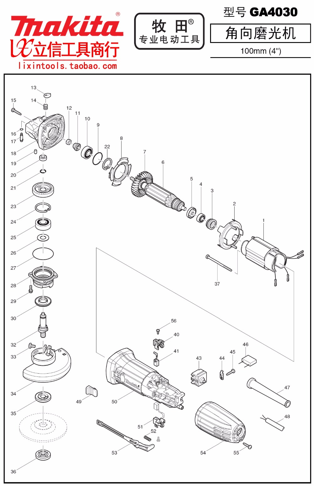 Makita Grinder Wire Diagram Detailed Schematics Wiring For 9524nb Fuse Box Angle