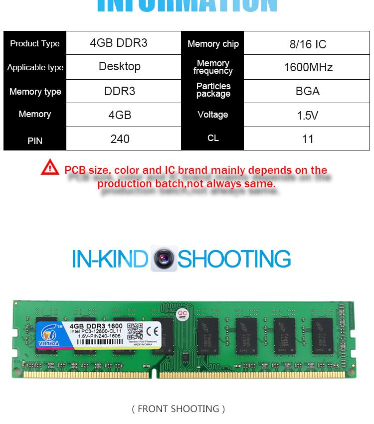 4GB--DDR3-1600_03