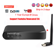 7 clines for 1 year Europe spain DMYCO D1S Receptor DVB-S2 Satellite TV Receiver decoder 1080P+USB WIFI Support powervu youtube