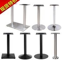 Leisure coffee table legs Metal legs. The table leg