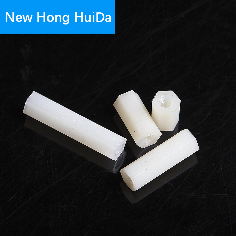 200Pcs M2*L Nylon Hex Standoff Plastic Thread Motherboard Spacer Prototyping Accessories PCB Quadcopter Drone White