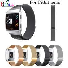 luxury Milanese Stainless Steel straps Wristbands Bracelet For Fitbit lonic Smart Watch Replacement fashion sport Accessories