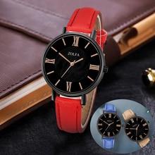 Casual Simple Watches Classic Fashion Quartz Wristwatch Clock Women Pattern Metal Ladies WristWatch Relogio Feminino