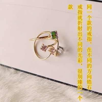 ของขวัญวันวาเลนไทน์, สีสันสดใส rose gold แหวน MS แหวน zircon han edition tide restoring วิธีโบราณของคน