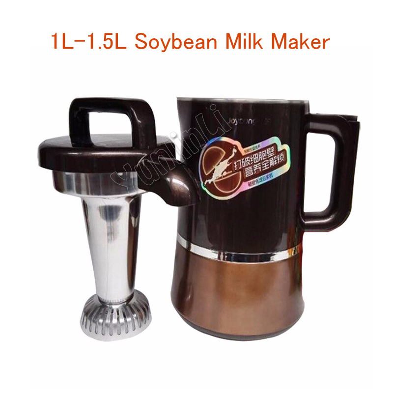 1L-1.5L Soybean Milk Machine Fruit Juicer Food Blender Multifunctional Household Machine Soybean Juice Mixer DJ13B-D88SG