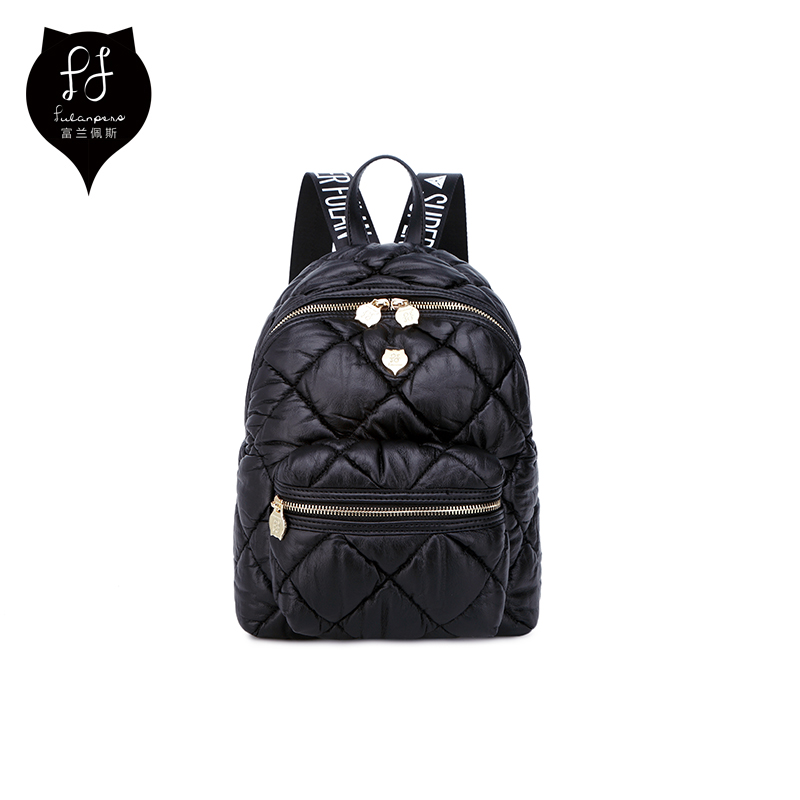FULANPERS Winter New High Capacity Lady Quilting Backpack Fashion Soft Bag Backpacks For Teenage Girls