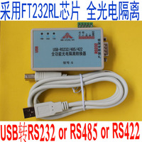 USB to RS232/422/485 full featured optical isolation serial converter FT232RL+12V