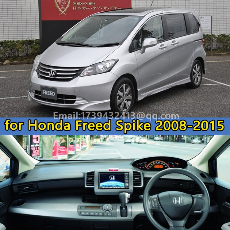 Car dashboard covers accessories sticker dashmat for honda freed Freed Spike hybrid 2008 2009 2010 2011