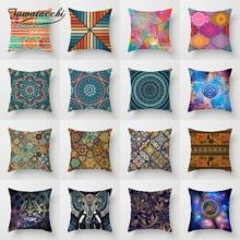 Fuwatacchi Mandala Pattern Cushion Cover Elephant  Woven Linen Geometric Pillow Cover Home Decoration Sofa Decorative Pillowcase цены