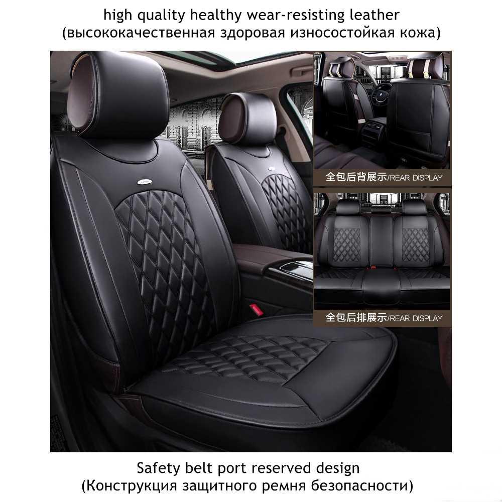 DINGDIAN (передняя + задняя) 5 Автомобильное сиденье крышка подходит CHEVROLET ALERO/EPIC/Trax/CRUZE/Captiva/valalir/AVEO/Lova RV/Malibu/Orlando