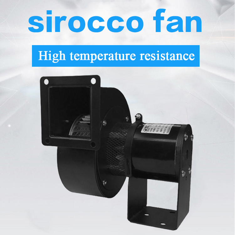 CY127H High Temperature Resistant Fan Industrial Centrifugal Fans Sirocco Blower Fan Sotve Fireplace Boiler Fan Extractor 220V