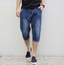 2017 fashion new Spring and summer low crotch jeans male big loose elastic capris elastic waist