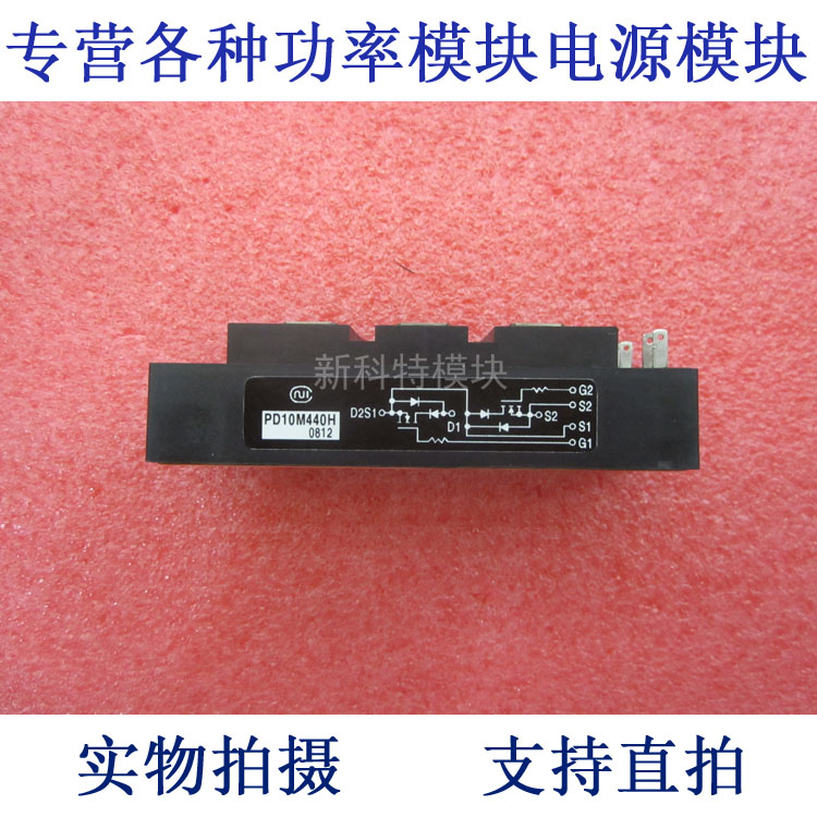 PD10M440H NIEC 30A500V 2-Cell Field Effect Module